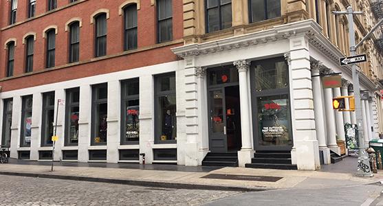 Fjallraven retailer in Ny, New York