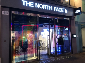 c5d6f0f5fc9dc The North Face® Store at 8 Carnaby street, London, W1 F9PD | Get ...
